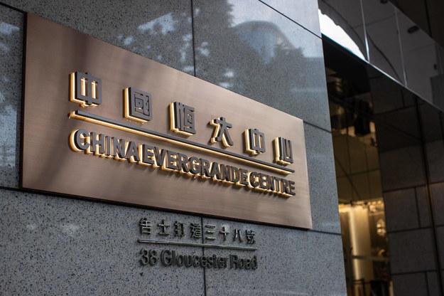 Rynki niepokoją się sytuacją wielkiego chińskiego koncernu Evergrande /JEROME FAVRE /PAP/EPA