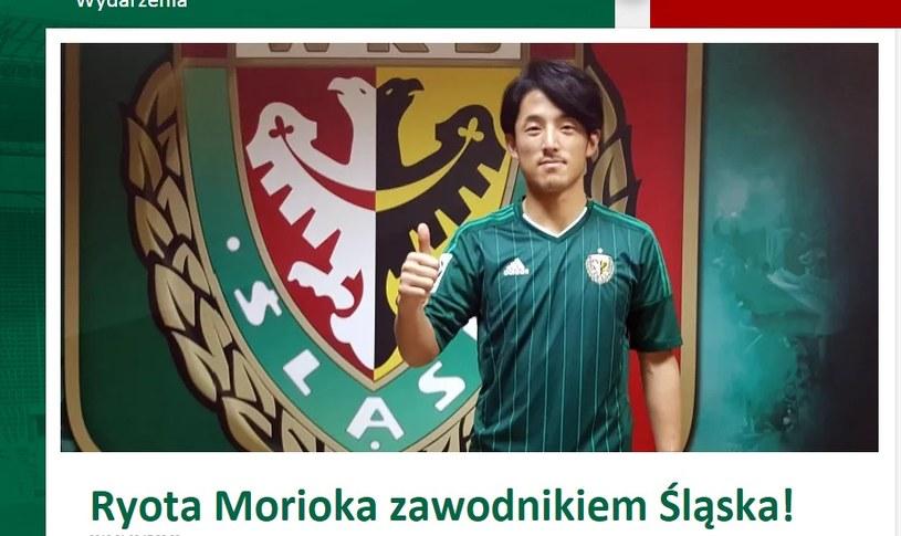 Ryota Morioka na oficjalnej stronie Śląska Wrocław. /INTERIA.PL