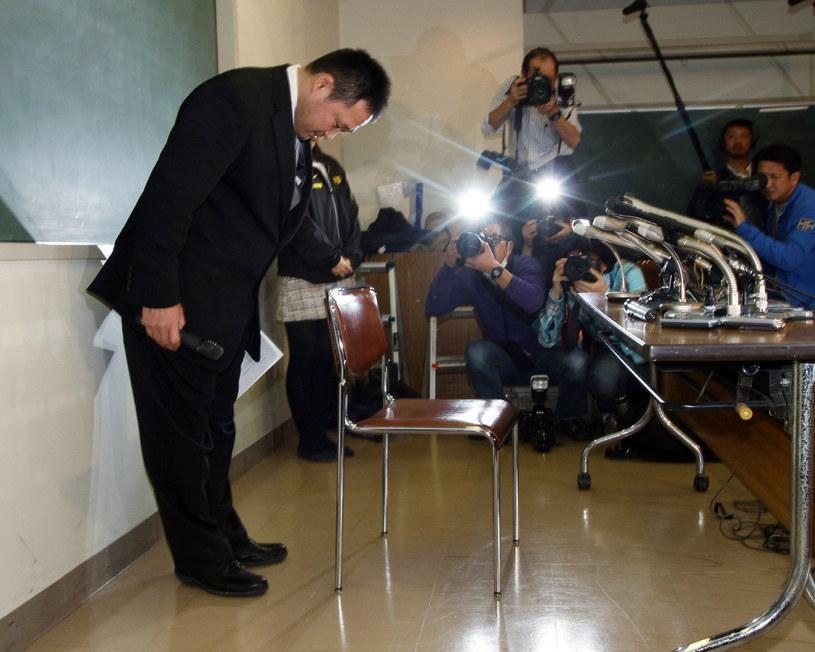 Ryuji Sonoda /AFP
