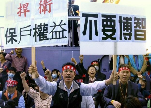 Rząd Chin pozwala na zakup tylko jednego dodatkowego mieszkania /AFP