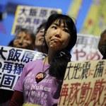 Rząd Japonii opowiedział się za uruchomieniem dwóch reaktorów atomowych
