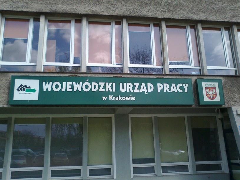 Rząd zajmie się reformą urzędów pracy /Krzysztof Mrówka /INTERIA.PL