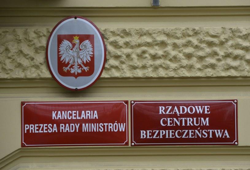 Rządowe Centrum Bezpieczeństwa /Wlodzimierz Wasyluk /East News