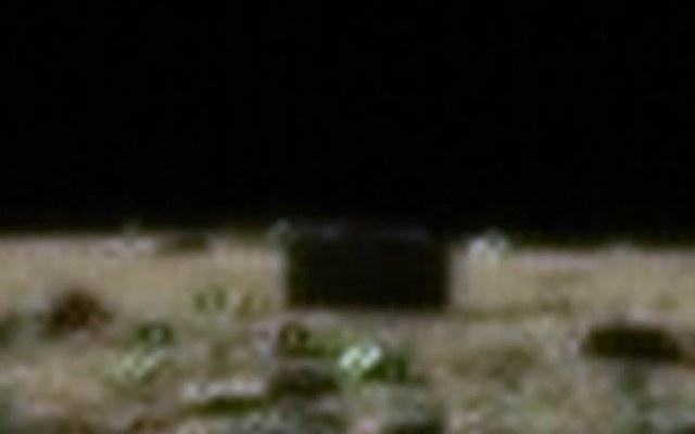 """Rzekomy """"monolit"""" na powierzchni Księżyca /materiały prasowe"""
