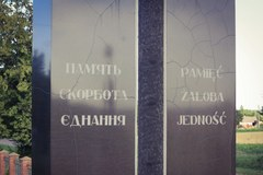 Rzeź w Porycku. 300 ofiar w 30 minut