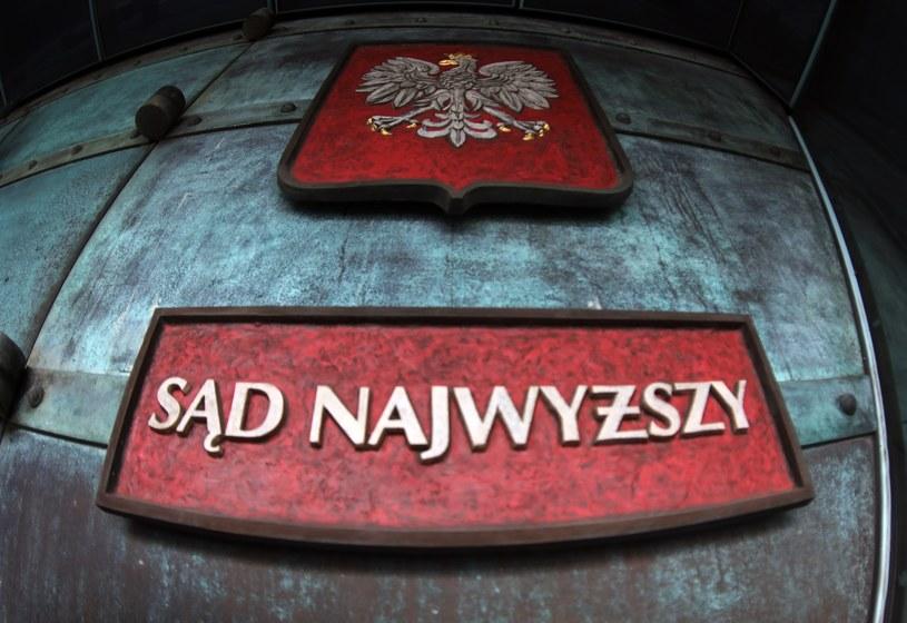 Sąd Najwyższy, zdj. ilustracyjne /Stanisław Kowalczuk /East News