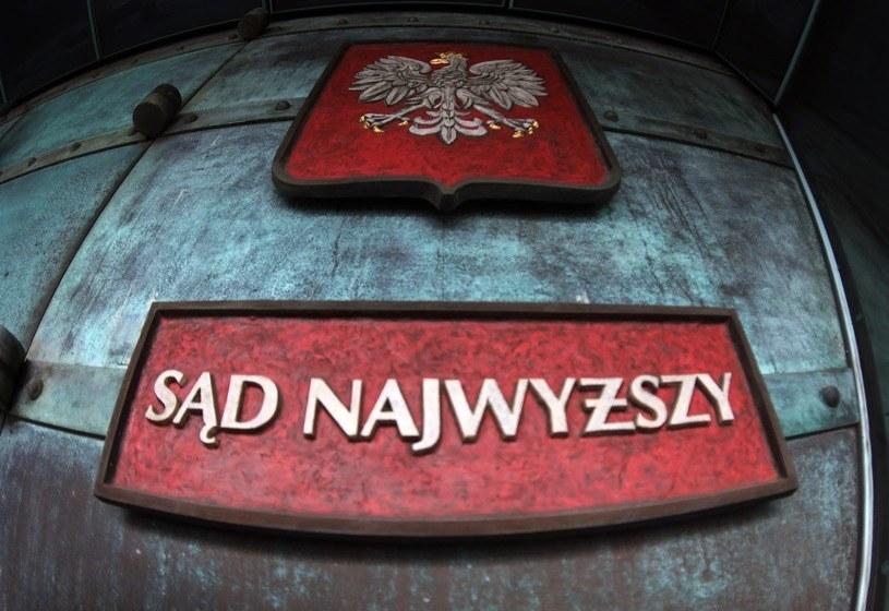 Sąd Najwyższy (zdjęcie ilustracyjne) /Stanisław Kowalczuk /East News