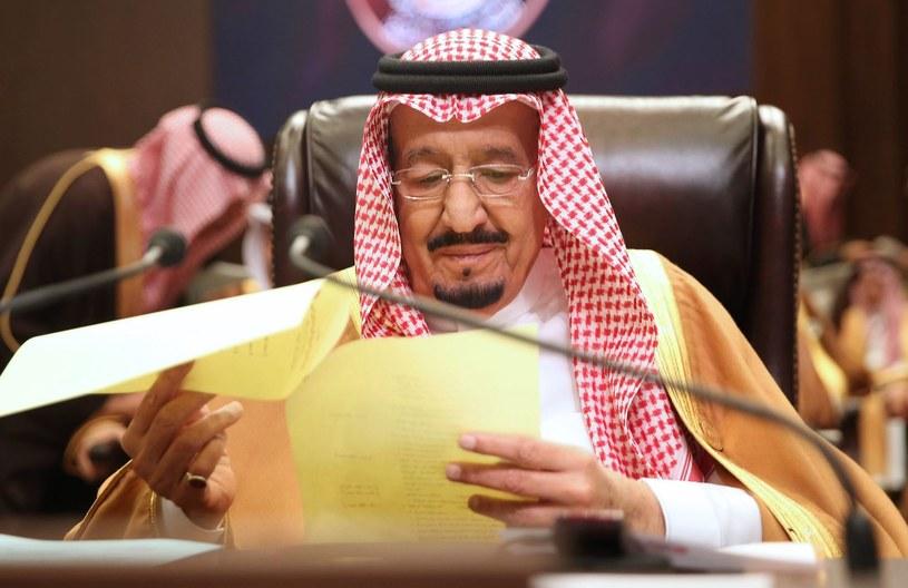Salman ibn Abd al-Aziz as-Saud /AFP