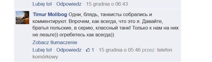 """""""Sami, cholera, czołgiści się znaleźli i komentują! Na serio, bracia Polacy piękny czołg. Tylko na nich do nas nie przyjeżdżajcie. Dostaniecie, jak zawsze"""" /Facebook /INTERIA.PL"""
