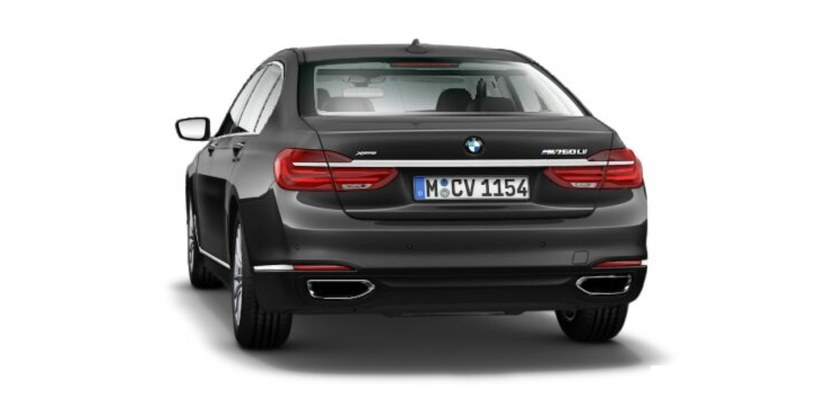 Samo auto to nadal 750Li, ale oznaczenie nie pozostawia wątpliwości - będzie M760Li /