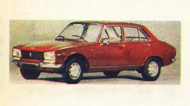 Samochód Peugeot 504 GL Diesel niczym nie różni się zewnętrznie od wersji benzynowej. Czterodrzwiowe nadwozie ma obszerne wnętrze mieszczące 5 osób. /Peugeot
