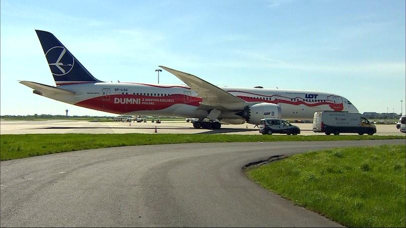 Samolot z trojgiem dyplomatów z Indii wylądował w Polsce /Polsat News /Polsat News