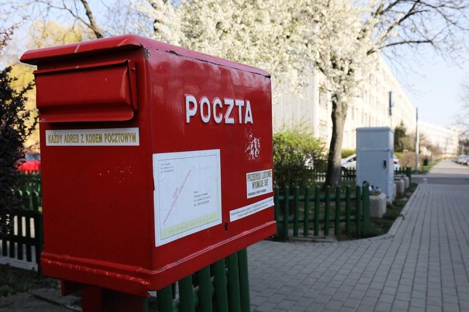 Samorządowcy uznali maila za próbę wyłudzenia danych /Paweł Supernak /RMF FM