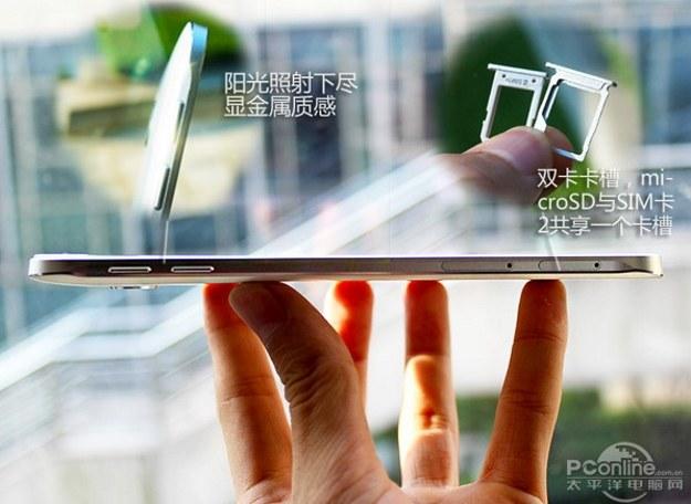 Samsung Galaxy A8.  Fot. PC Online /materiały prasowe