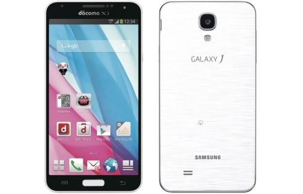Samsung Galaxy J /materiały prasowe