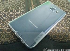 Samsung Galaxy Note 5 w pełnej okazałości. Premiera 13 sierpnia