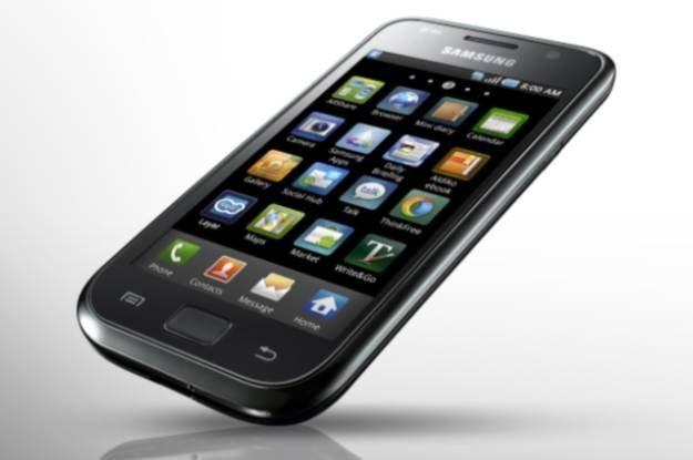 Samsung Galaxy S (GT-i9000) /materiały prasowe