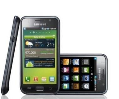 Samsung Galaxy S - najlepszy z Androidem
