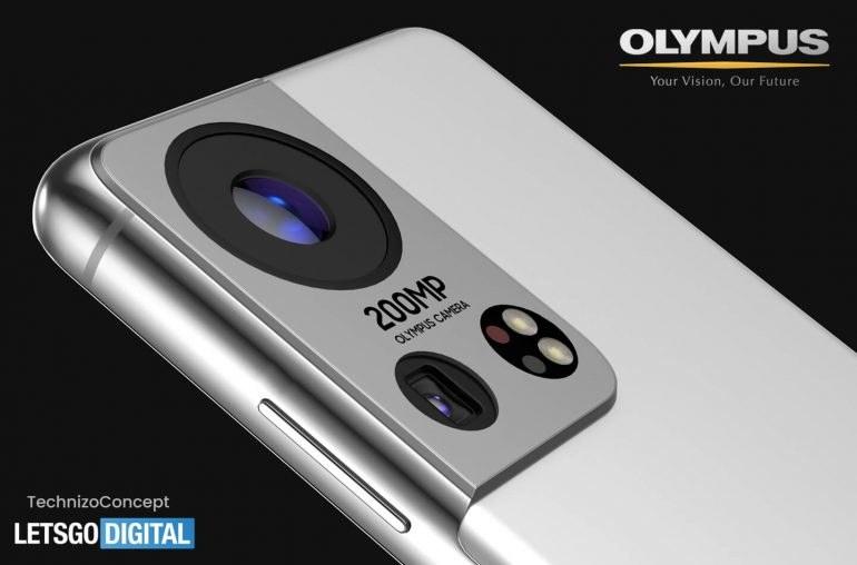 Samsung Galaxy S22 Ultra - render / fot. Let'sGoDigital /materiał zewnętrzny