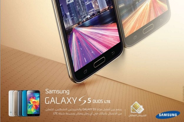 Samsung Galaxy S5 Duos LTE /materiały prasowe