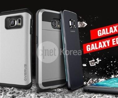 Samsung Galaxy S6 jest niesamowicie szybki