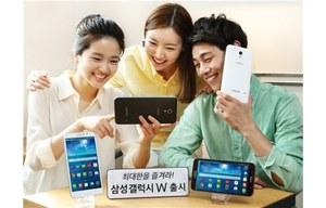 Samsung Galaxy W - smartfonowe wynaturzenie