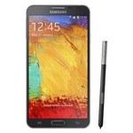 Samsung pracuje nad kolejną wersją Galaxy Note?