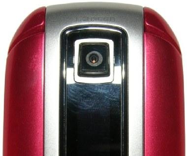 Samsung SGH-E570 - galeria zdjęć urządzenia