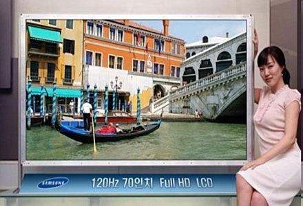 Samsung skupi się na telewizorach LCD i plazmie /HDTVmania.pl