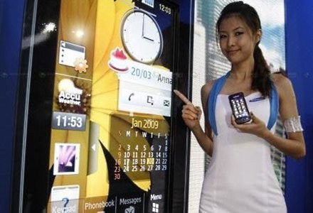 Samsung stawia na dotyk, ale nie każda komórka dotykowa tego producenta jest dobra /AFP