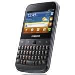 Samsung szykuje nowe urządzenie z fizyczną klawiaturą QWERTY