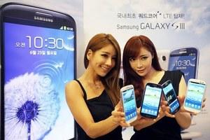 Samsung usuwa funkcje z Galaxy S III - efekt wojny patentowej