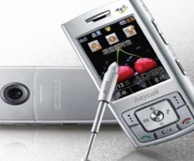 Samsung z wibrującym wyświetlaczem