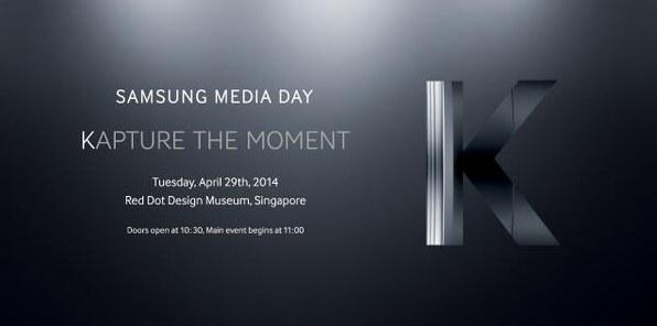 Samsung zapowiada nową serię urządzeń /materiały prasowe