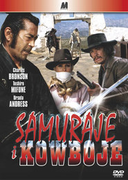 Samuraje i kowboje