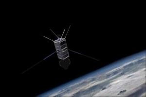 Satelita przeznaczony do śledzenia UFO