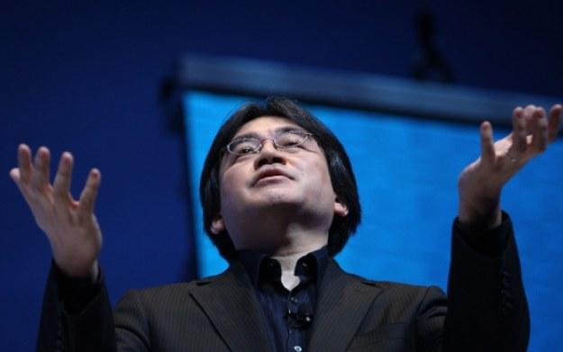 Satoru Iwata /AFP