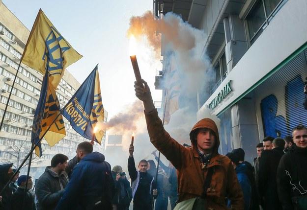 Sbierbank działa na Ukrainie od 2001 roku /SERGEY DOLZHENKO /PAP/EPA