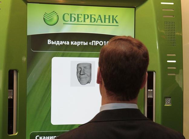 """Sbierbank realizuje w ten sposób strategię zostania """"globalną korporacją finansową"""" /AFP"""