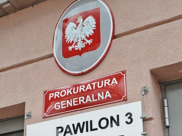 Sejm zajmie się projektem o połączeniu funkcji ministra sprawiedliwości i prokuratura generalnego
