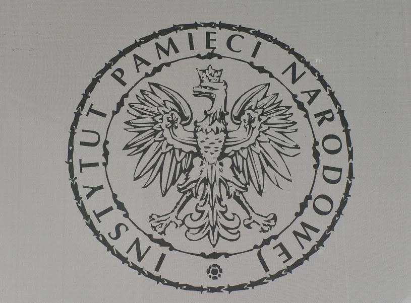 Sejm znowelizował ustawę o IPN /Gerard /Reporter