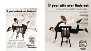 Seksistowskie reklamy lat 50. w odwróconej roli