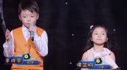 """Sensacyjny duet w chińskim """"Mam talent"""": Dwójka dzieci podbija sieć"""