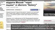 Separatyści chcą przekazać czarne skrzynki Rosji