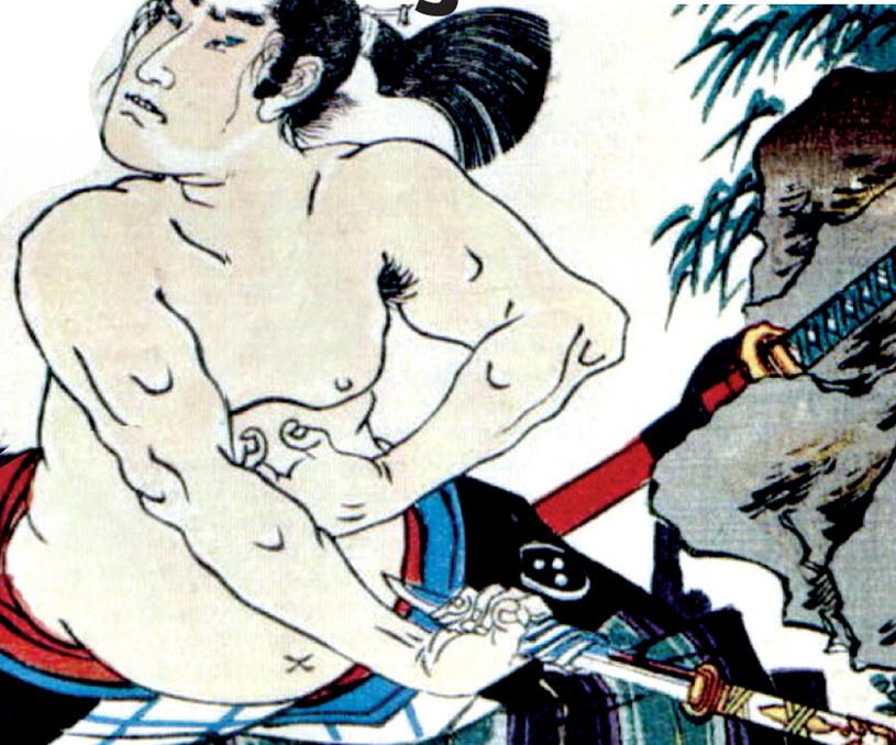 Seppuku to dla samurajów sprawa honoru /21 wiek - history