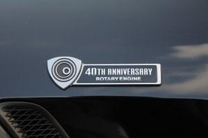 Seria limitowana uczciła 40 lat silnika Wankla /Motor