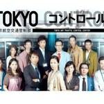 Serial w 3D - tylko dla Japończyków?