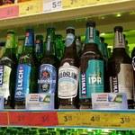 Sezon letni z droższym piwem. Eksperci: Podwyżka akcyzy i wycofanie towaru z rynku HoReCa zrobiły swoje
