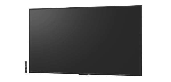 Sharp LV-85001 - pierwszy na świecie telewizor 8K /materiały prasowe