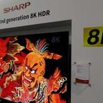 Sharp pokaże największy ekran LCD 8K na IFA